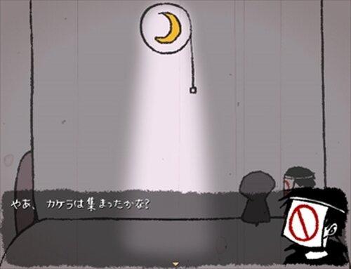 Quamise Game Screen Shot5