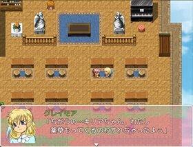 やくそうさがし Game Screen Shot3