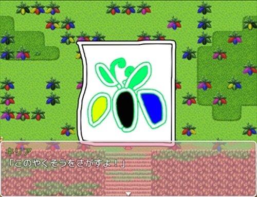 やくそうさがし Game Screen Shot4