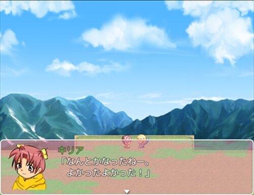やくそうさがし Game Screen Shot5