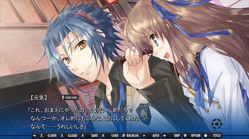シノバズセブン フルパッケージ 1ルート体験版 Game Screen Shot1