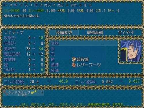 人界と魔界AS Game Screen Shot1