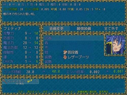 人界と魔界AS Game Screen Shot1
