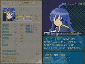 人界と魔界AS Game Screen Shot2