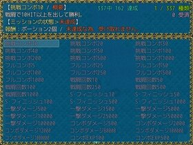 人界と魔界AS Game Screen Shot3