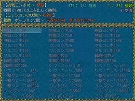 人界と魔界AS Game Screen Shot3