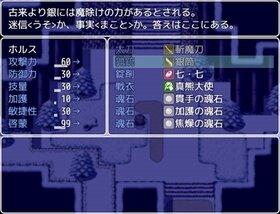 麗捨山 Game Screen Shot2
