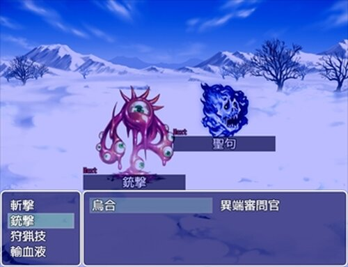 麗捨山 Game Screen Shot5