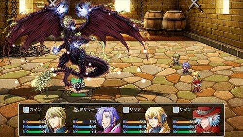 ガーディアン使いの冒険者 Game Screen Shot1