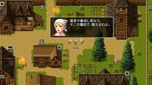ガーディアン使いの冒険者 Game Screen Shot3
