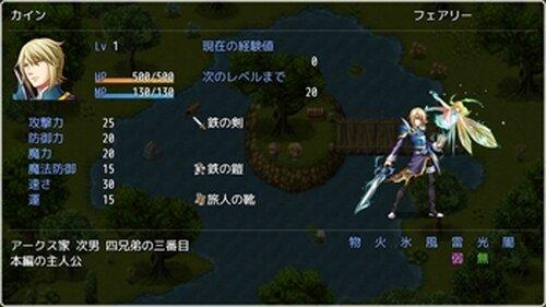 ガーディアン使いの冒険者 Game Screen Shot4