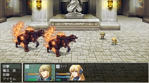 ガーディアン使いの冒険者 Game Screen Shot5