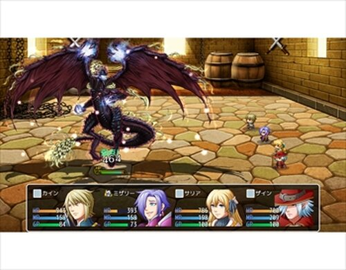 ガーディアン使いの冒険者 Game Screen Shots