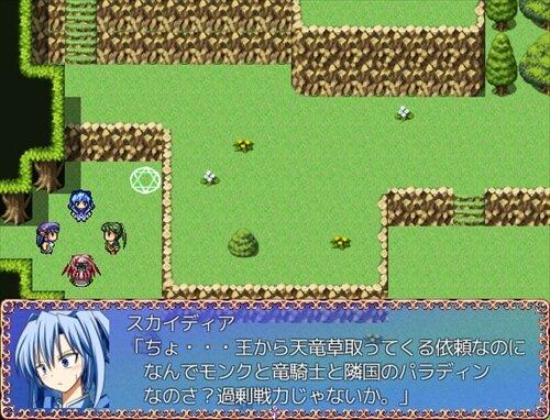 天竜草 Game Screen Shot1
