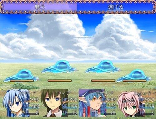 天竜草 Game Screen Shot4