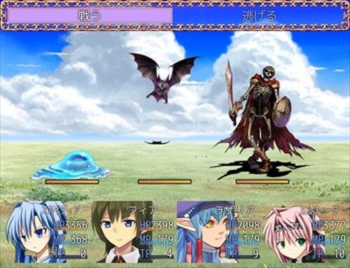 天竜草 Game Screen Shots