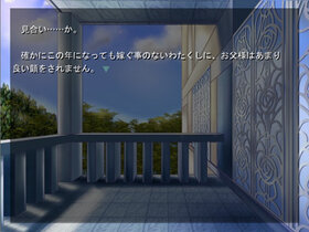 世界で一番・・・。~Sweet Time~ Game Screen Shot5