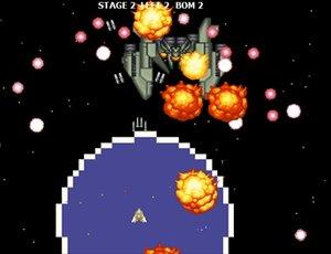 マウスシューティング Game Screen Shot