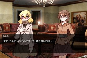 かにばるか~にばる Game Screen Shot4