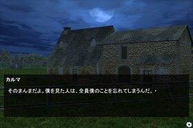 かにばるか~にばる Game Screen Shot5
