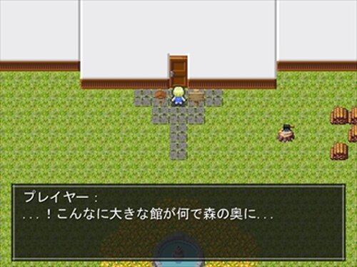 白亜の館 Game Screen Shot3