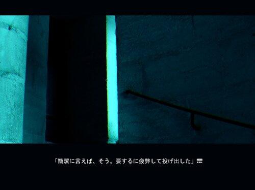midwinter Game Screen Shot1