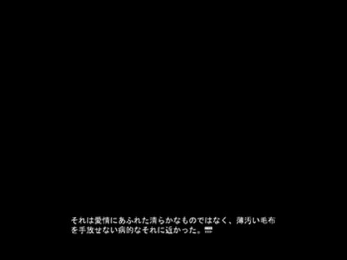 midwinter Game Screen Shot2
