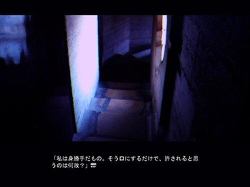 midwinter Game Screen Shot4