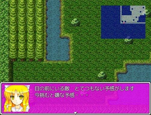 東方魔界迷宮 Game Screen Shot1