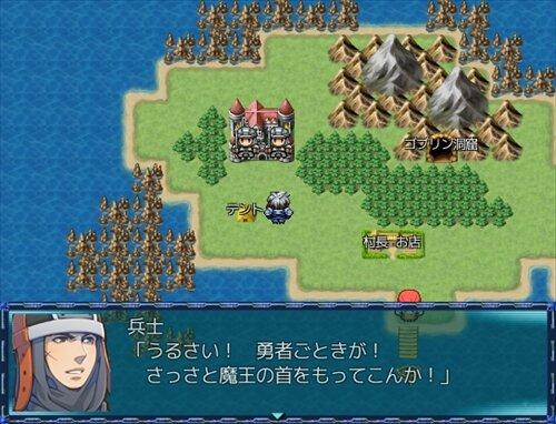 冷遇勇者 Game Screen Shot1
