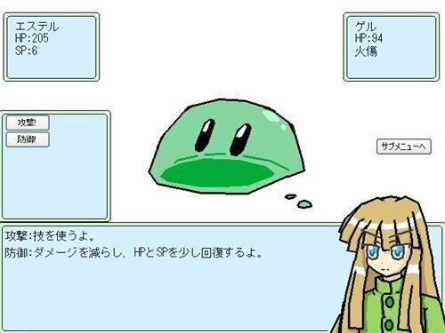 エステル奮闘記(仮) Game Screen Shot1