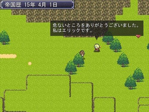 Russel River Game Screen Shot1