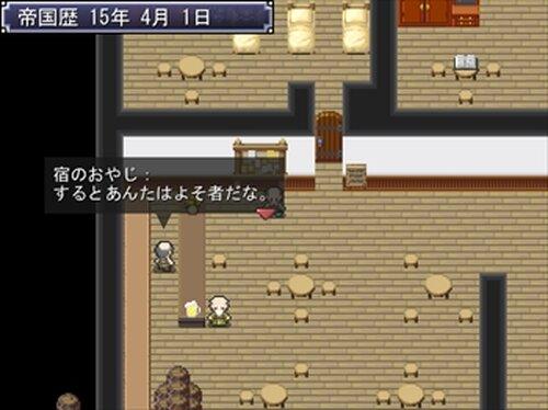 Russel River Game Screen Shot3