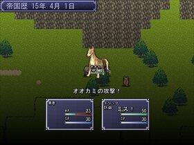 Russel River Game Screen Shot5