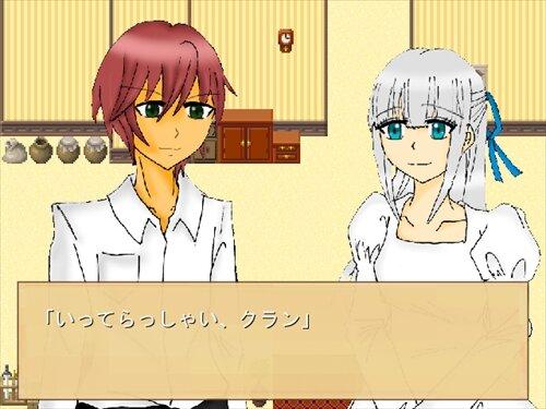 「スイート・ベリーハウス」 Game Screen Shot1