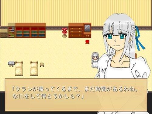 「スイート・ベリーハウス」 Game Screen Shot3