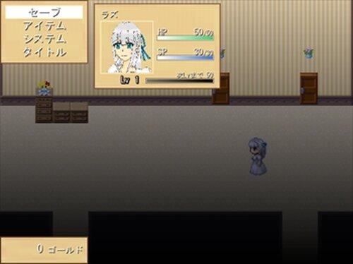 「スイート・ベリーハウス」 Game Screen Shot4