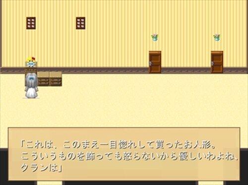 「スイート・ベリーハウス」 Game Screen Shot5