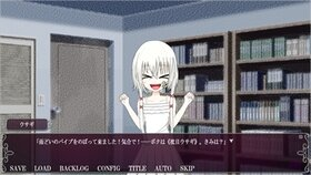 ヤミクイウサギ Game Screen Shot2