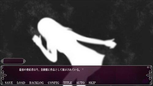 ヤミクイウサギ Game Screen Shot3