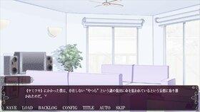 ヤミクイウサギ Game Screen Shot4