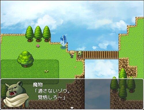 クロと愉快な仲間たちの薬草狩り物語 Game Screen Shot1