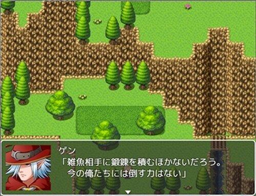 クロと愉快な仲間たちの薬草狩り物語 Game Screen Shot3