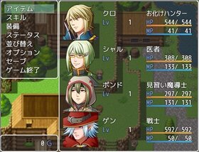 クロと愉快な仲間たちの薬草狩り物語 Game Screen Shot5