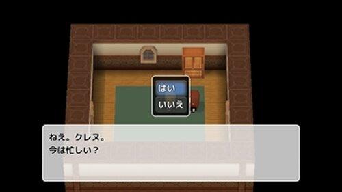 『ーソロの伝説ー 白土のポセイドン』 Game Screen Shot3