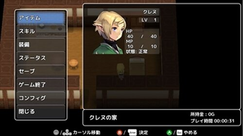『ーソロの伝説ー 白土のポセイドン』 Game Screen Shot4