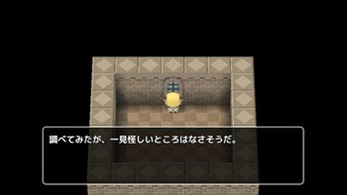 『ーソロの伝説ー 白土のポセイドン』 Game Screen Shot5