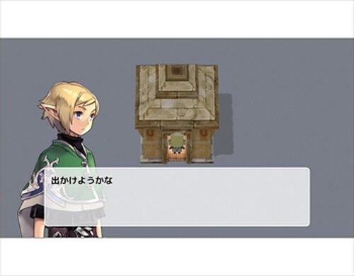 『ーソロの伝説ー 白土のポセイドン』 Game Screen Shots