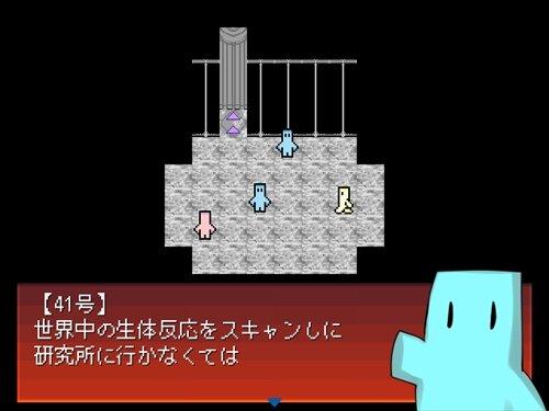 成れの果て Game Screen Shot1