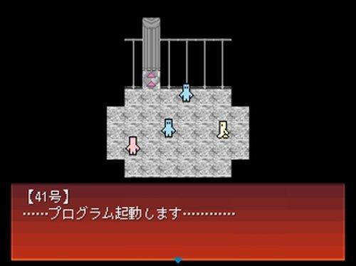 成れの果て Game Screen Shot3